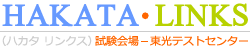 HAKATA LINKS(ハカタリンクス)|福岡レンタルスペース・CBT試験会場